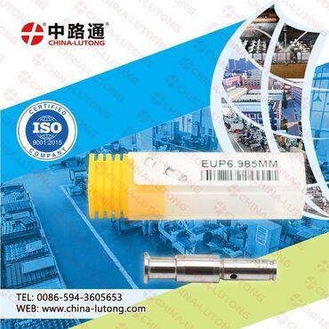 Транспорт - Араван: #клапан насос форсунки и pld секции bosch eup 6.985mm##клапан насос