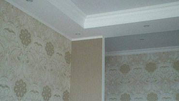 Услуги по ремонту и строительству в Бишкек