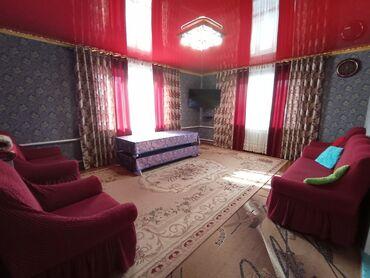 Пластиковый шифер - Кыргызстан: Продам Дом 120 кв. м, 5 комнат