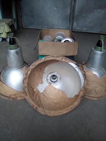 Освещение в Кок-Ой: Плафон отражательподвесной алюминиевыйдиаметром 400мм.для эл.ламп