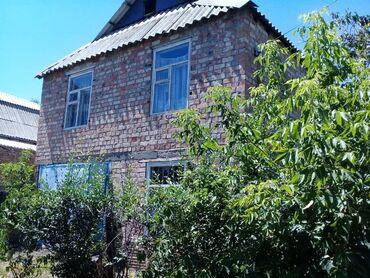 Продам - Бишкек: Продам Дом 75 кв. м, 6 комнат