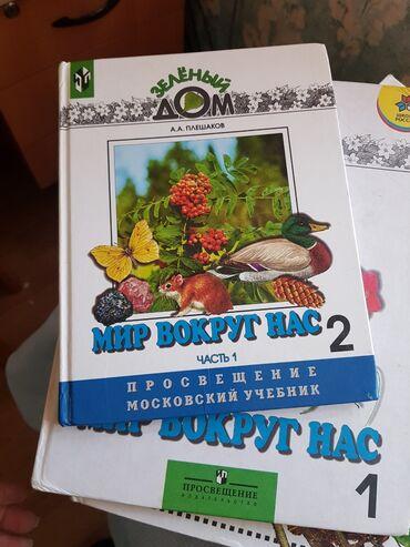 Продаю книги . для общего развития детей. красочные картинки