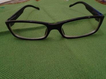 Naočare za vid - okvir tanji crne boje i modernog pravougaonog - Belgrade