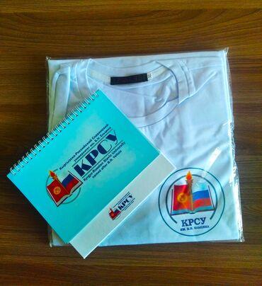 сколько стоит букет цветов в бишкеке в Кыргызстан: Продаю футболку с логотипом КРСУ.Абсолютно новая. Белого цвета. Можно