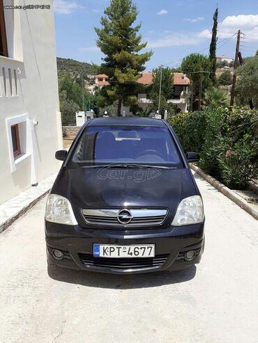 Opel Meriva 1.3 l. 2006 | 270000 km