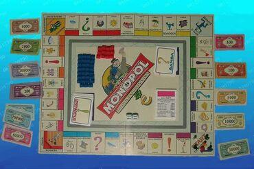 Razno po - Srbija: MONOPOL društvena igraMONOPOL SADRZI:- tabla za igru- kartice koje