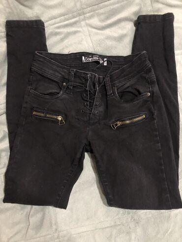 Versace farmerke pantalone - Srbija: Farmerke / pantalone