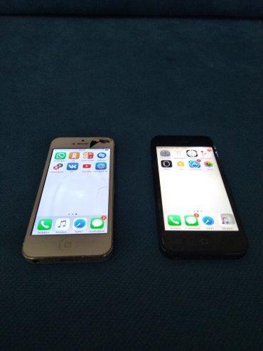 Срочно!!!  iphone 5 в Бишкек