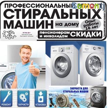 Предлагаю свои услуги по ремонту в Душанбе