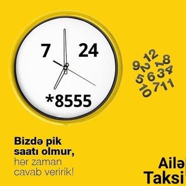 Bakı şəhərində 7/24 saat Ailə Taksi Xidmətinizdədir