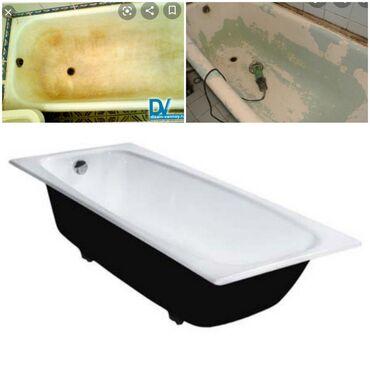 Куплю ванну дорого самовывоз и делаем демонтаж если надо
