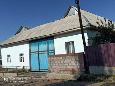 Продам Дом 170 кв. м, 10 комнат