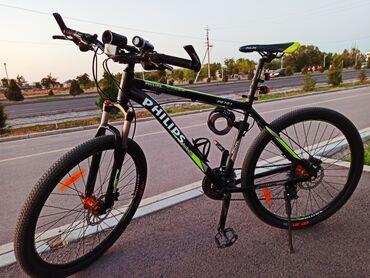 Спорт и хобби - Орто-Сай: Продам велосипед PHILIPS  Рама 19 алюминий Колеса 28 Навесные SHIMANO