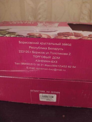stkanlar - Azərbaycan: Armudu stekan. İslenmisdir.5 ededdir. Koc ile elaqedar satilir