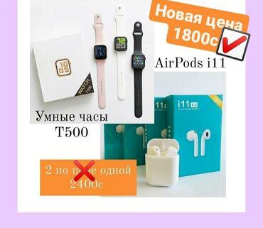 Церетон цена в бишкеке - Кыргызстан: Акция