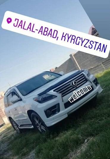 VIP Taxi LX570 в Джалал-Абад