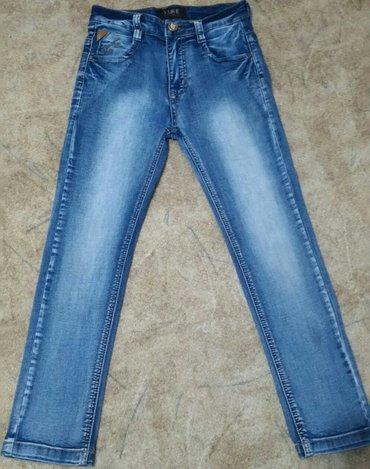 джинсы на мальчика в идеальном состоянии, на возврат примерно 8-9,5 ле в Бишкек