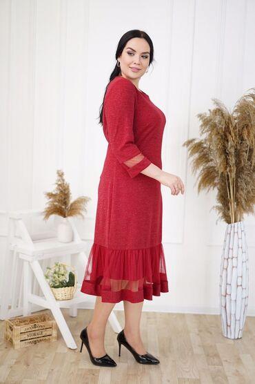 женское платье 56 размера в Кыргызстан: Размеры 50-56. Посмотрите какое яркое, стильное, удобное