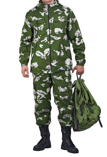 Камуфлированный универсальный летний костюм для охоты, рыбалки и