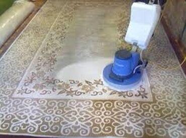 работа-бишкек-ежедневная-оплата в Кыргызстан: Мойка ковров в бишкеке на профессиональном оборудование#химчистка