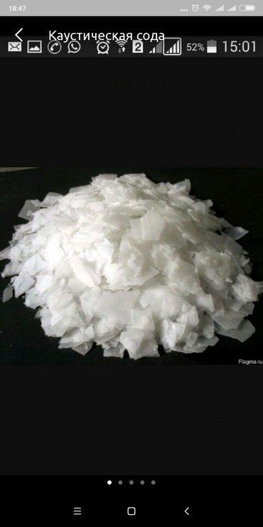 сода каустическая производство КНР 98.9% в Бишкек