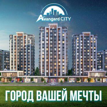продаю квартира бишкек в Кыргызстан: 2 комнаты, 81 кв. м