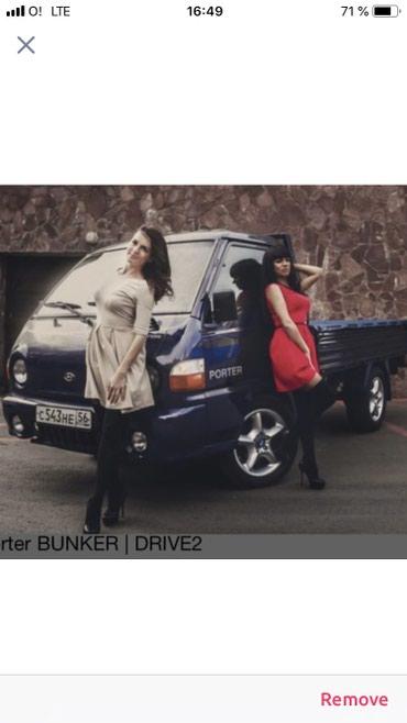 Портер Такси кызматы 450сом шаар ичи чалыныздар 24саат иштейбиз в Бишкек