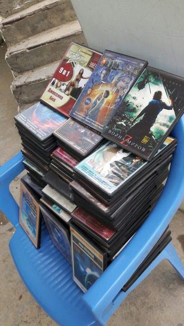 Bakı şəhərində DVD kino diskleri,triller,boevik,ujas,komediya,fantastika,butun
