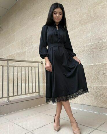 Женская одежда - Милянфан: Французский дизайн!  Очень красивое платье трапеция с гипюром можно н