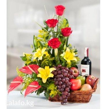Корзины с цветами и фруктами. Заказ и в Бишкек