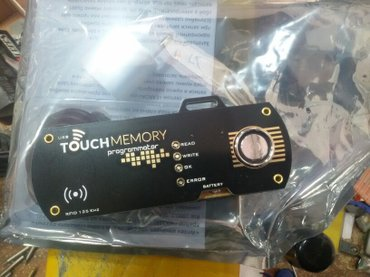 Продаю дубликатор электронных ключей  в Бишкек