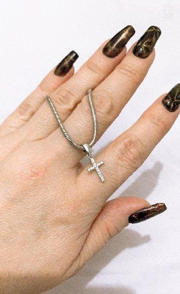 Новый серебряный шарм Крест для Колье и браслета Пандора Самый лучший
