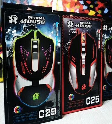 коврики для мыши sades в Кыргызстан: Игровая проводная мышка С25 и C29 с Led подсветкой 3200 dpi USB 2.0