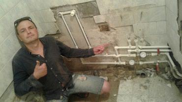 Мастер сантехник качество,гарантия. Евгений   в Бишкек