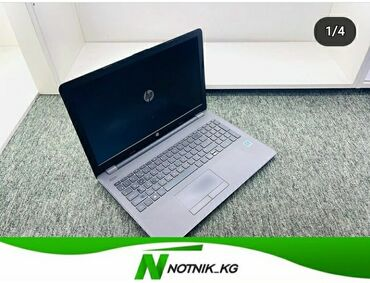 Идеальный вариант для офисных задач-HP-модель-HP 250G5-процессор-intel