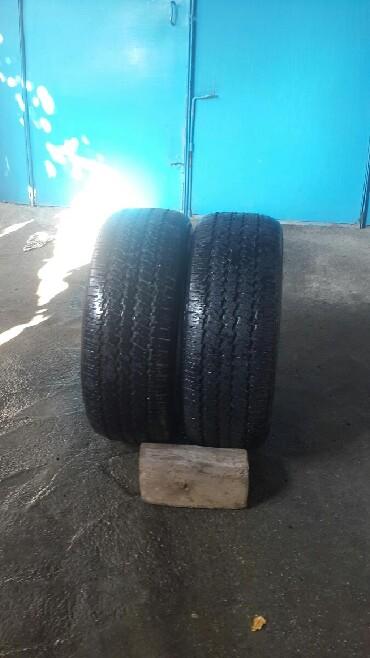 - Azərbaycan: Avtomobil təkər satılır.Təcili satılır. ML2.7cdi .Ölçüsü: P275/60R17