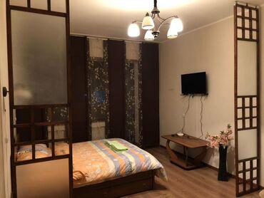 Фото настоящее!!! Однокомнатная квартира в центре города с очень хорош