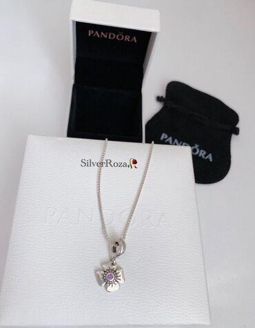 Скидка на Шарм -открывалку для браслетов Пандора.  Удобно открывать з