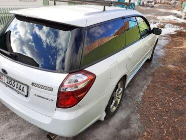 квартиры в караколе снять in Кыргызстан   ПОСУТОЧНАЯ АРЕНДА КВАРТИР: Subaru Legacy 3 л. 2003   270000 км