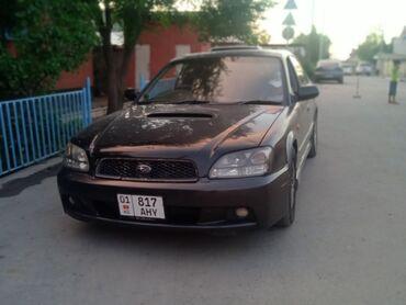 Транспорт - Горная Маевка: Subaru Legacy 2 л. 2001