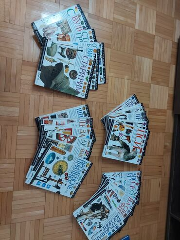 Izdavanje - Srbija: Prodajem 26 enciklopedija u tekstu i slikama raznličitih tema i