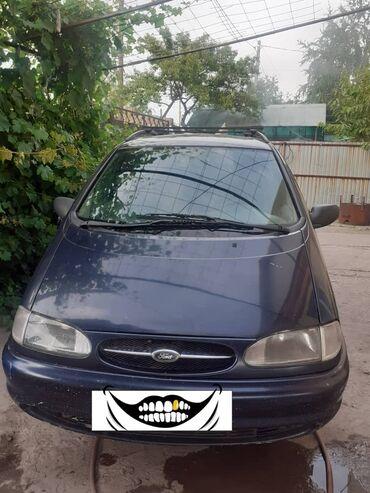 Ford Galaxy 2.3 л. 1997