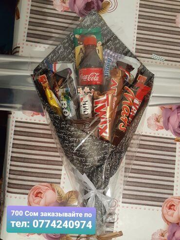 Шоколадный букет - Кыргызстан: Шоколадные букеты!Оригинальный подарок можете удивить своих близких и