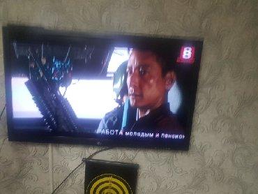 телевизор 43 дюйма в Кыргызстан: Продаю отличного качества телевизор фирмы,LG,,,монитор жидко