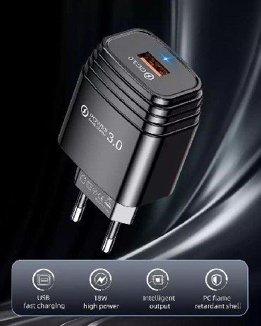Зарядные устройства в Баку: Quick charger 3.0 sürətli şarj etmə əla bə çox keyfiyyətli