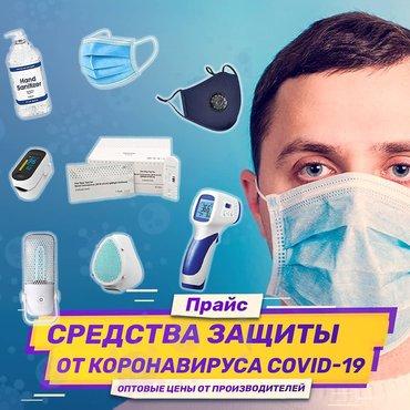 """Личные вещи в Кыргызстан: ОсОО """"Цитрон"""" уведомляет все организации о том, что у нас вы можете ку"""