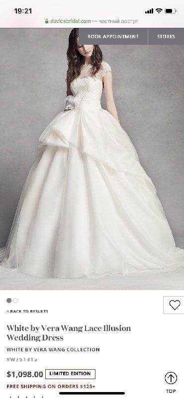 dezodorant aloje vera в Кыргызстан: Продается свадебное платье Vera Wang. Покупалось летом 2019 года в Аме
