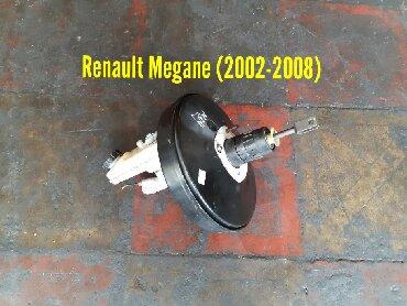 оригинальные запчасти renault - Azərbaycan: Renault Megane Vakuumu
