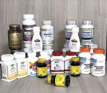 Витамины по доступным ценам  Мы всегда готовы помочь Вам совершить пер