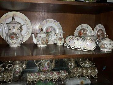 Mingəçevir şəhərində Madonna servis 29 predmet cox tecili ve ucuz qiymete satilir.